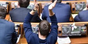 Как запорожские нардепы проголосовали за отмену повышенной зарплаты для себя
