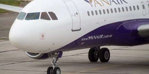 Завтра из запорожского аэропорта вылетит первый чартер в Испанию