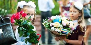 Торжественных линеек 1 сентября в запорожских школах может не быть