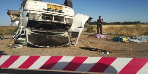 Водитель грузовика, арестованный после  ДТП с 7 погибшими на запорожской трассе, оспорит решение суда