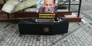 """Влад, выбирай сторону: сотруднику запорожского сайта подбросили гроб (Фото)"
