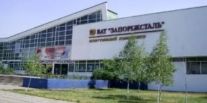 """Спортсменам, которых выгнали из """"запорожсталевского"""" манежа, предоставили места для тренировок"""