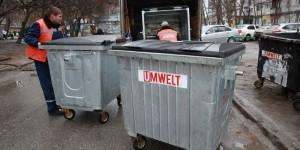 Не прошло и года: для запорожцев снова подорожает вызов мусора