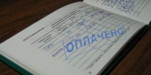 Стало известно имя заведующей кафедры запорожского ВУЗа, попавшейся на долларовой взятке от студентки