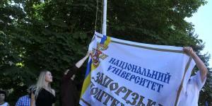 "Запорожскую ""машинку"" переименовали"