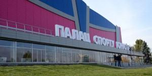 """В обновленную """"Юность"""" уже продают билеты на концерт: кто выступит первым"""