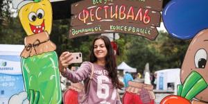 В Запорожье стартовал фестиваль консервации с рекордным количеством участников (Фоторепортаж)