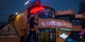"""В компании Кальцева заявили, что не будут вести строительство на месте """"Наутилуса"""""""
