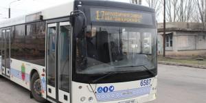 Мэр анонсировал в ближайшее время открытие нового маршрута в Шевченковский район