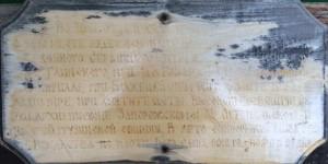 В Запорожье сломали крест грузинской церкви