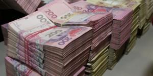 Житель Запорожья выиграл в лотерею миллион