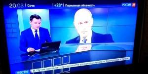 На запорожском курорте отдыхающим показывают запрещенные российские каналы (Видео)