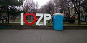 Возле надписи с признанием в любви Запорожью установили туалет