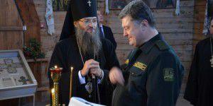 Запорожский архиепископ просит Порошенко отменить празднование 8 Марта