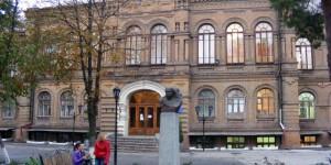 Запорожский университет попал в топ самых популярных мест для селфи