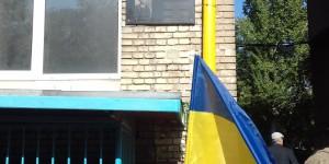 """В центре Запорожья на доме установили мемориальную доску """"киборгу"""", сгоревшему в БТР"""