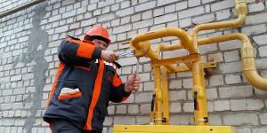 Конец монополии: в ВР запретили устанавливать общедомовые счетчики газа без согласия жильцов