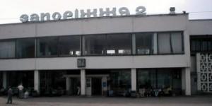 Запорожский военный продавал оружие на вокзале