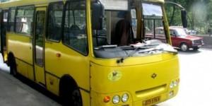 В Запорожье внесли изменения в маршрут общественного транспорта