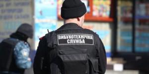 """Жителя Запорожской области, задержали на следующий день после """"минирования"""" интерната"""