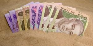 Золотой отдых – сколько стоит самое дорогое жилье на запорожских курортах