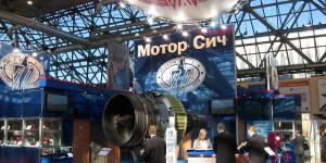 """На """"Мотор Сичи"""" будут выпускать вертолеты"""