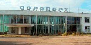 Альтернатива мариупольскому: в Бердянске хотят возродить аэропорт