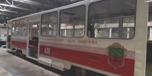 В марте на улицы города выйдут модернизированные трамваи из старых вагонов