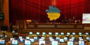 Депутаты Запорожского облсовета не захотели собираться из-за одного вопроса