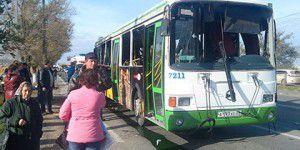 В Волгограде смертница взорвала себя в переполненном автобусе