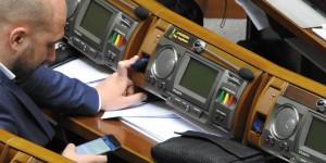 Переписка запорожского нардепа после введения языковых квот на телеканалах спровоцировала скандал