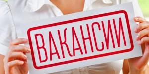 В запорожском центре занятости назвали топ-15 самых высокооплачиваемых вакансий
