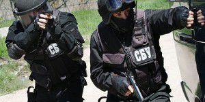 Под Запорожьем СБУшники будут ловить террористов