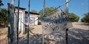 В Запорожской области будет базироваться еще одна воинская часть