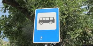 В Запорожье изменится движение двух маршрутов общественного транспорта