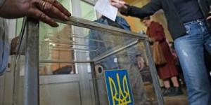 В Запорожской области снова пройдут выборы