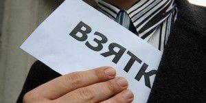 В Запорожье задержали на взятке преподавателя университета