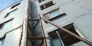 В Энергодаре рушится стена общежития